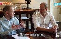 (粵)威廉王子拍雜誌封面 關注同性戀欺凌