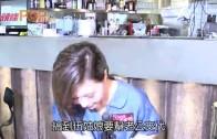 (粵)笑住回應老公偷食 伍詠薇練海棠偈已傾?