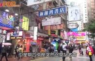 (港聞)擔心林榮基人身安全 涂謹申促警進行評估