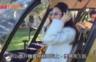(粵)諸葛紫岐坐小型直升機  直飛小島歎人生