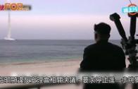 (粵)北韓再射兩中程導彈 歷來最遠南韓譴責