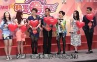 (粵)大台話慈善演出好常見  陳庭欣拒評曾生被離職