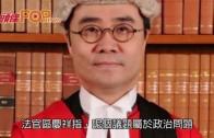 (港聞)下調立會參選年齡失敗 黃之鋒:唔影響部署