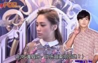 (粵)阿嬌太懶難做女神  台灣之行密會張韶涵