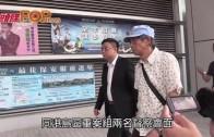 (港聞)林榮基晤重案組錄口供 警詳問同行過關人物