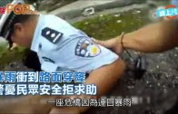 (粵)暴雨衝到路面穿窿 警憂民眾安全拒求助