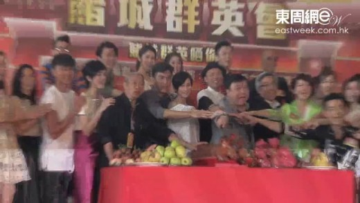 (粵)馬國明叮囑羅鈞滿唔好再犯錯