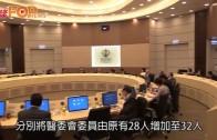 (港聞)醫管局支持通過修例 唔涉及政治目的
