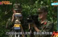 (粵)華中華南水災  35死逾萬人疏散