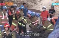 (粵)韓地鐵工地爆炸崩塌 工人炸飛4死10傷