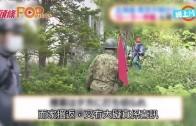 (粵)北海道失蹤7日尋回 男童手腳擦傷嗌肚餓