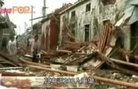 (粵)江蘇阜寧遭龍捲風吹襲 98人死500人傷