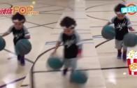 (粵)美國兩歲B神童 雙手運球好easy