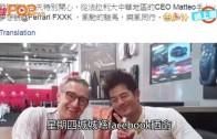 (粵)法拉利CEO手上接新車 郭富城買入2千萬落場版