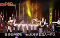 (粵)五月天尾場唔留力 三度encore超時滿足未?