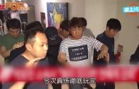 (粵)性侵風波第三炮 JYJ粉絲團放棄朴有天