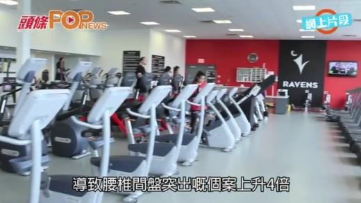 (粵)OL健身搞到椎間盤突出 脊醫教你自檢方法