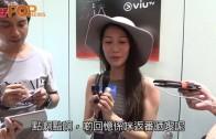 (粵)Ruby Close重出江湖 參戰ViuTV選美