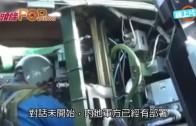 (粵)中方南海show轟炸機 施壓美國增部署