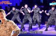 (粵)SJ神起軍中合體 又唱又跳組新F4