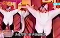 (粵)Xiumin五歲萌扮企鵝 一早劇透Monster舞步