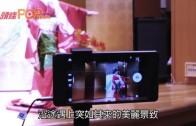 (粵)帶住Xperia遊日 4G+3G一機通行