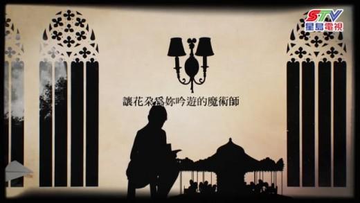 (粵)07/01卡拉O Fillmore排行榜