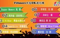 (粵)07/08卡拉O Fillmore排行榜