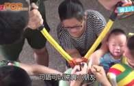 (粵)安徽1歲仔卡筷子桶 消防出鋸救小手