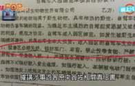 (粵)驚嚇咬死人片段曝光  北京老虎叼遊客1死1傷