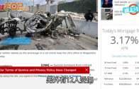 (粵)索馬里連環汽車襲擊  13死包括聯合國保安