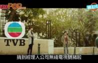 (粵)《十月初五》超拍17日  佘詩曼追93萬OT錢