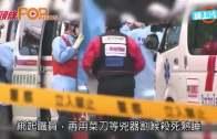 (粵)日男預告殺19人計劃  上囚車露怪異笑容