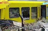(粵)意大利兩列火車相撞 至少20人死
