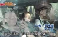 (港聞)上海仔被押返住所  被扣查24小時面色蒼白