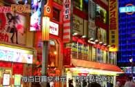 (粵)安倍28萬億大銀彈  刺激股市漲日圓貶