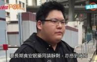 (粵)叉頸恐嚇的士司機  向佑3罪成囚半年
