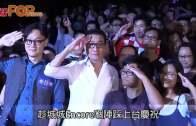 (粵)周潤發下令開《寒戰3》 梁家輝 : 而家退休前休假