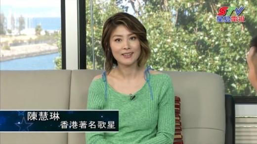 專訪香港歌星陳慧琳