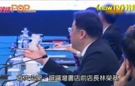 (港聞)內地強制措施無法律效力 袁國強:港警要搵真相