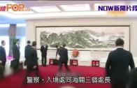 (港聞)涂謹申:林榮基受警保護 評上京睇片無厘頭