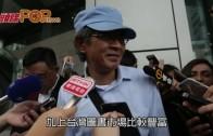 (港聞)人身安全若仍受威脅 林榮基會考慮移居台灣