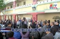 (粵)華埠平園治安經費增三百萬