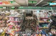 (粵)攝影師闖福島核災禁區 穿短褲涼鞋無懼輻射