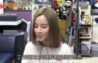 (粵)傅穎再出寫真散文集 唔鬥身材鬥文采?