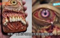 (粵)外國技師異類創作 巨眼獸齒你用唔用得起?