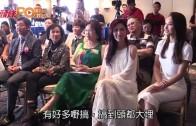(粵)靠祖藍開拓內地市場徐子珊講明唔捱得