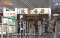 (港聞)廣華醫院女嬰墮地  醫療報告無提責任誰屬