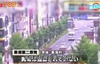 (粵)日本茨城五級地震 暫無傷亡高達最痛