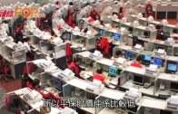 (粵)陸羽仁 : 脫歐銀行股有風險 睇好保險股前景